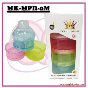 My Kingdom Milk Powder Dispenser (R)