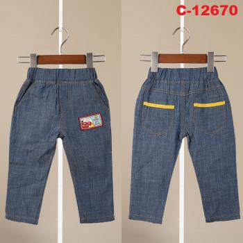 C-12670: Jeans --   40 & 40A