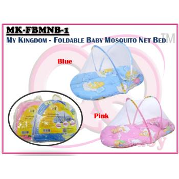 My Kingdom - Foldable Baby Mosquito Net Bed