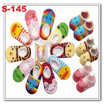 S-145: BABY Foot Cover  【Not Choosing Design】 (R)