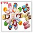 S-145: BABY Foot Cover  【Not Choosing Design】