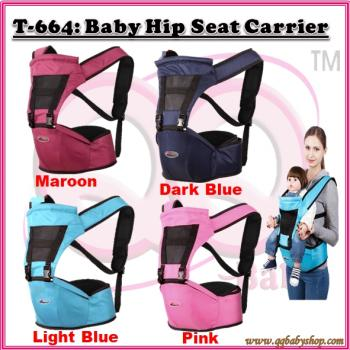 T-664:BABY HIP SEAT CARRIER (R)