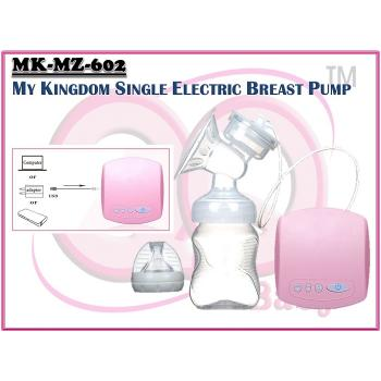 MK-MZ-602: My Kingdom Single Electric Breast Pump