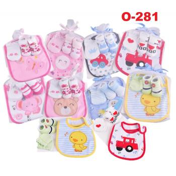O-281: Baby Bib Gift Set (Non Choosing Design)-- (R)