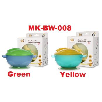 MK-BW-008: My Kingdom Baby Bowl Set with Suction Mount (R)