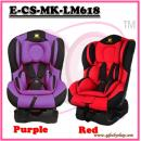 E-CS-MK-LM618: Racing Style Baby Adjustable Car Seat ( **East Malaysia need pay postage fees RM105** )
