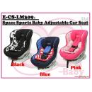 E-CS-LM309:Space Sports Baby Adjustable Car Seat