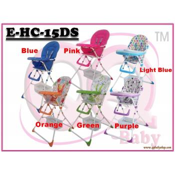 E-HC-15DS: Adjustable feeding baby high chair ( **W/M'Sia Free Postage, E/M'Sia postage fees RM120** )
