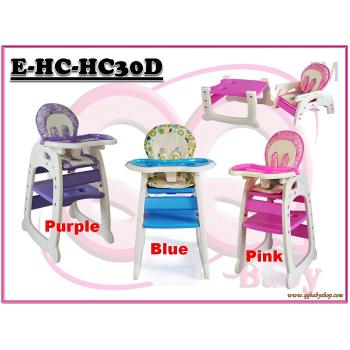 E-HC-HC30D: Baby High Chair & Toddler Desk 2 IN 1 ( **East Malaysia need pay postage fees RM135** )