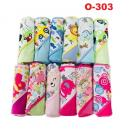 O-303: Baby Hooded Towel (NON CHOOSE DESIGN) -- 25/2