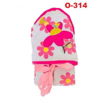O-314: Baby Hooded Towel (R ) --    39