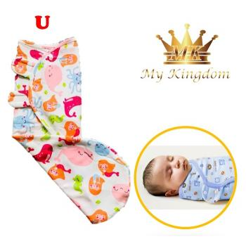 MK-SWADDLE-DU - Adjustable Infant Wrap (R)