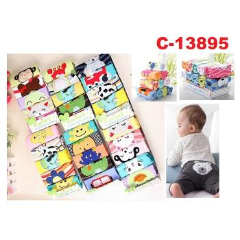 C-13895 :  Baby Legging Pant Gift Set (5pcs Set) 【Not Choosing Design) --  37  & 38