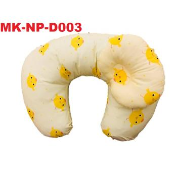 MK-NP-D003: My Kingdom Nursing Pillow -- (R)