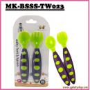 MK-BSSS-TW023: My Kingdom Baby Fork & Spoon Set (R)