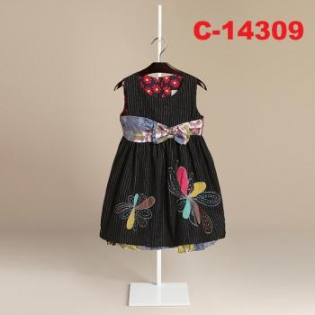C-14309: Branded Dress (Design slightly different) -- 29/1