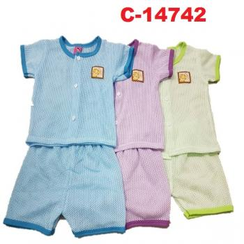 C-14742: Infant Casual/Sleepsuit --