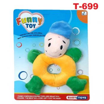 T-699: Baby Animals Hand Rattles - Turtle -- D