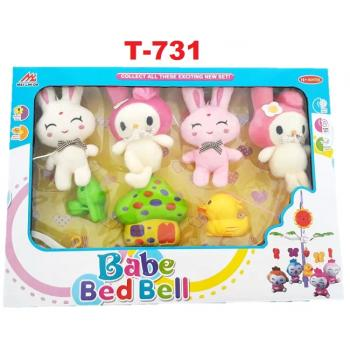 T-731: Baby Bed Bell -- 3/3
