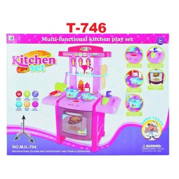 T-746: Kitchen Cooking Playset -- F