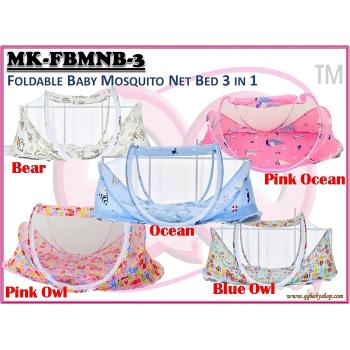 MK-FBMNB-3: Foldable Baby Mosquito Net Bed 3 in 1 ( **W/M'Sia postage fee RM 10, E/M'Sia postage fees RM15** )