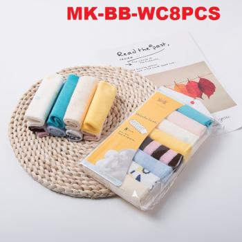 MK-BB-WC8PCS: My Kingdom Baby Handkerchief (8pcs/pack)