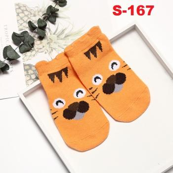 S-167: Cartoon Pattern Cotton Baby Socks