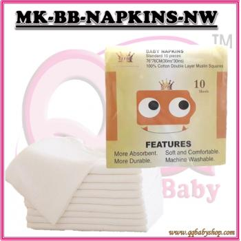 MK-BB-NAPKINS-NW :My kingdom Baby Napkins (10Pcs)