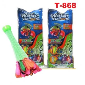 T-868: Magic Water Balloons -- NWH