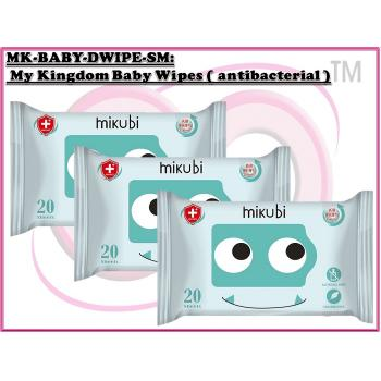 MK-BABY-DWIPE-SM:  MK Baby Wipes 20pcs( antibacterial ) (W/M'sia no free postage)( Not Selling to East Malaysia **)