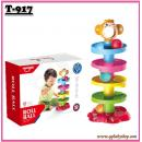 T-917:Baby Roll The Ball Tower