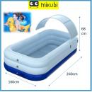 T-951 R&C: Automatic Inflatable Kids Pool (L260CM X W160CM X H68CM) (2.6m)