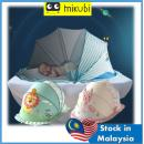 O-415: Baby Cute Mosquito Net (West M'sia Postage RM10/unit, East M'sia need pay postage RM45/unit)